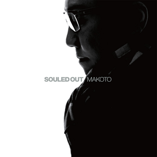 (Drum n Bass, Down-tempo, House / Progressive-House)Makoto - Souled Out (2011) [HE 002CD], FLAC (Free Lossless Audio Code) (tracks), lossless-web